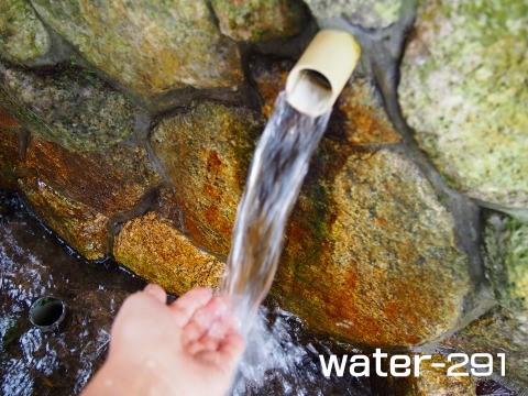 石神の湧水