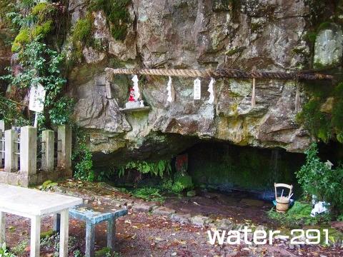 たらたら山「白龍の滝の霊水」