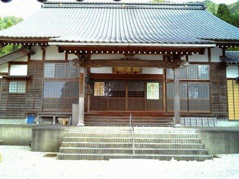 禅林寺・甘露泉