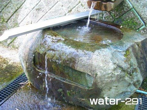 足谷の清水